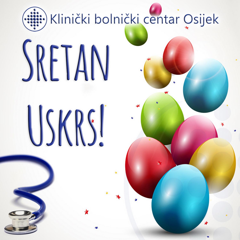 USKRS KBC 2017 02A